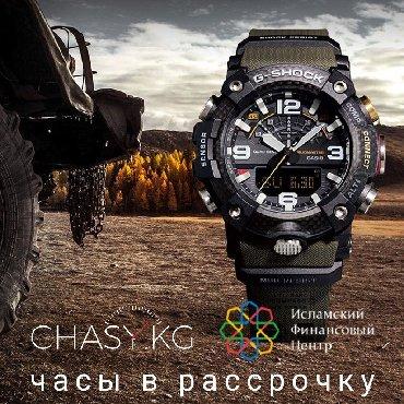 chasy bentley original в Кыргызстан: Камуфляжные Мужские Наручные часы Casio