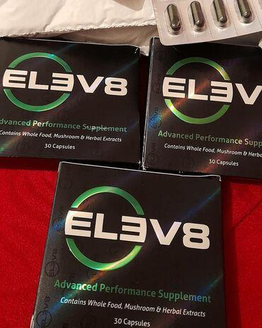 Elev8 уникальный продукт клеточного питания для профилактики различных