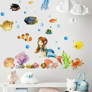 Украсьте комнату своей малышкиНаклейки на стену! Клеятся на любую