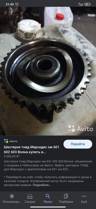 купить сенсорный диспенсер для жидкого мыла в Кыргызстан: Волна поросенок м-605-606