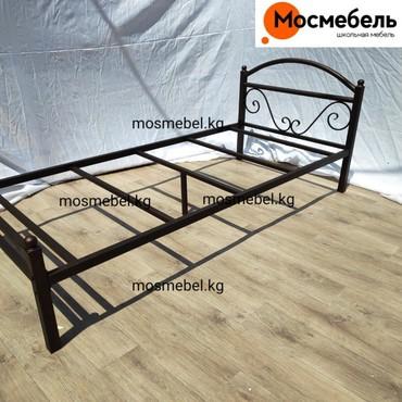 Кровать._______________________________________Цена с матрасом