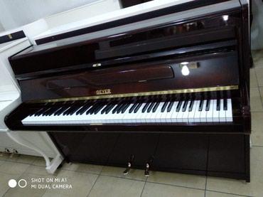 Пианино акустическое и цифровоеПродажа пианино в беспроцентный кредит!