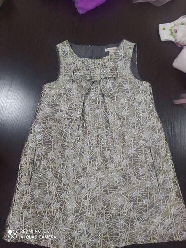 345 объявлений: 1) Платье-2-3годика-6002) Платье-1-2годика-6003)