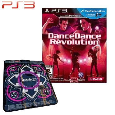 """Bakı şəhərində PS3 """"3D Dance"""" oyunu"""