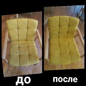 мягкая мебель - Azərbaycan: Химчистка мягкой мебели и химчистка автосалона по выгодным ценам.1