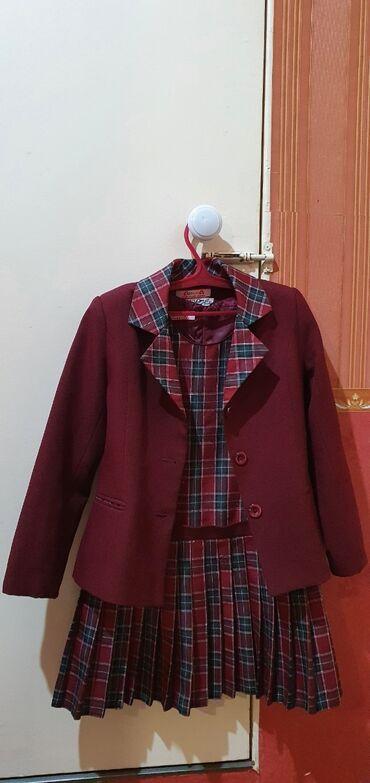 Продаю форму для 6 гимназии фирмы Аленсия: пиджак, юбку и сарафан