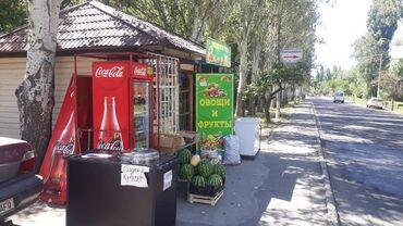 Продам действующий павильон овощной+продуктовый находится в аренде