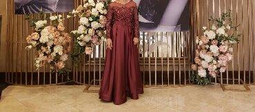красное платье на свадьбу в Кыргызстан: Платье Вечернее French Connection M