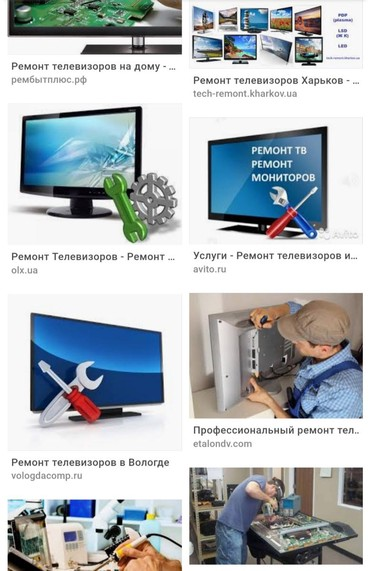 услуги телемастера в Кыргызстан: Ремонт | Телевизоры