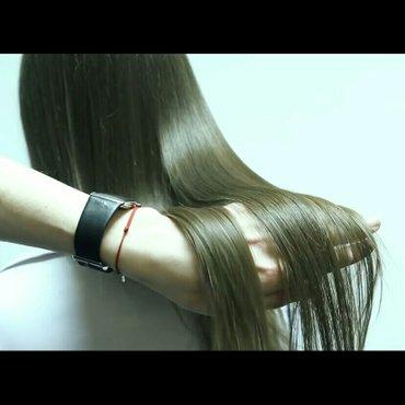 Ищу работу парикмахера,женского мастера☺🙌зв.  в Бишкек