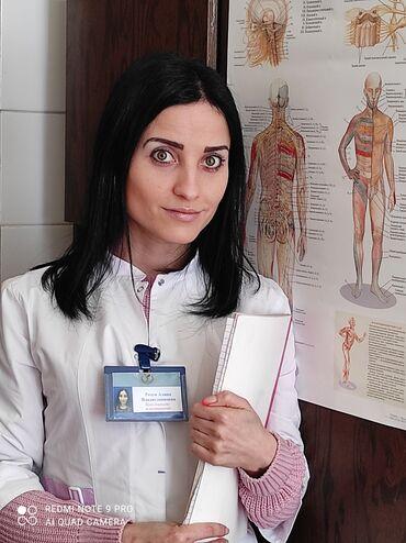 медицинский халат бишкек in Кыргызстан | ДОМАШНИЕ КОСТЮМЫ: Врачи | Нарколог, Психолог | Выведение из запоя