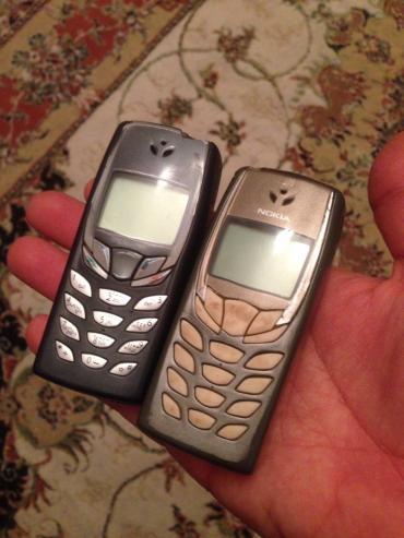 Bakı şəhərində Kohne madele telefonlara hercure zapcasdarimizz var esasdaa nokia