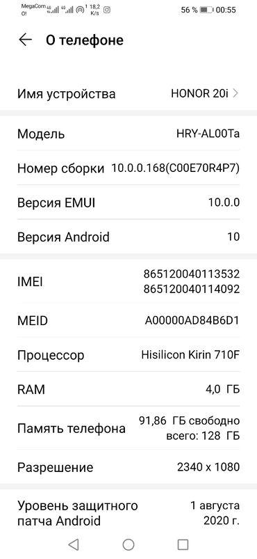 диски bmw 128 стиль r17 в Кыргызстан: Honor