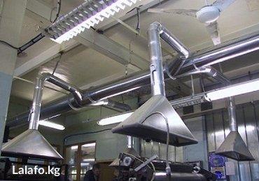 Проект,монтаж приточно-вытяжных вентиляционных систем в в Бишкек