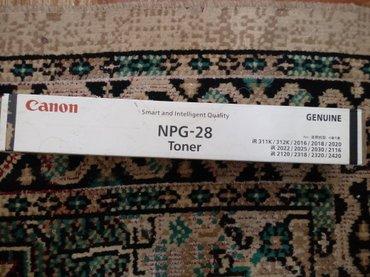Тонер кенон NPG-28 (новый) в Лебединовка