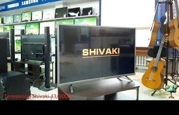 Bakı şəhərində ŞHIVAKİ Fuıl HD 61 SM REQEMSAL TV.Daxilinde krosno tyuneri , kart