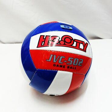 Волейбольный мяч - классический мячик для игры через сетку в жаркую