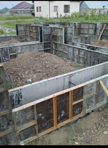 Дизайн, проектирование - Кыргызстан: Фундамент. Бетон. Кирпич кладка. Штукатурка. Утепление фасадов. Декор