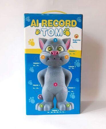 ������������ ��� ���������������������������Talk:PC53��� - Srbija: 1450 din 22cm visine1850din 31cm visineBrbljivi mačak Talking Tom koji