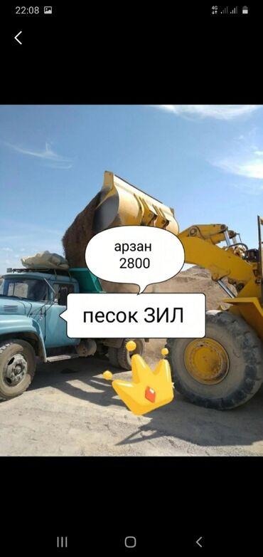 купить запчасти ауди 100 с3 бу в Ак-Джол: Песок