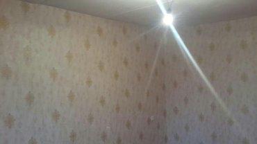 продаю квартиру адрес:село беловодское ул гвардейский квартира 31. 4-  в Беловодском