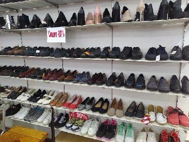 спортивне обувь в Кыргызстан: Женская обувь в большом ассортименте! Кроссовки, кеды, туфли, балетки