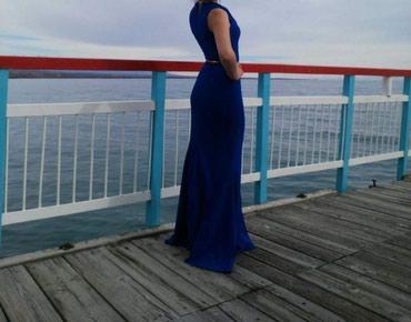 """Продаётся вечернее платье,фасон""""русалка"""" 46 размера в Кок-Ой"""