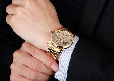 U8008 watch    061/