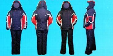 Продаю лыжный женский костюм XL в Бишкек