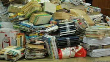 купить вагонку в бишкеке в Кыргызстан: Куплю макулатуру (10 сом) картон (4сом)