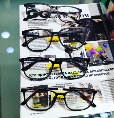Женские очки капли - Кыргызстан: Очки для зрения, очки женские, очки мужские! салон оптики ZooM!