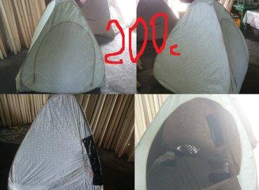 Продаю  1 палатка зимняя маленькая 120*120 цена 200с без в Бишкек