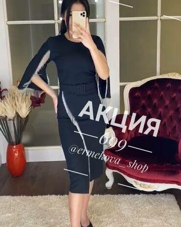 лёгкие платья в Кыргызстан: АКЦИЯ ❗❗❗