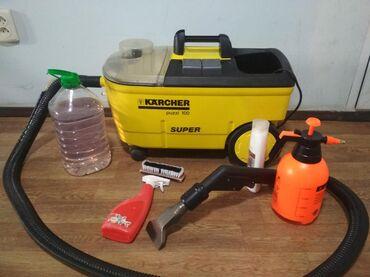 Моечные машины в Кыргызстан: В аренду моющий пылесос +химия