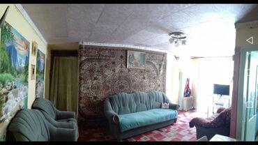 Недвижимость - Михайловка: 3 комнаты, 90 кв. м Теплый пол, С мебелью, Затапливалась