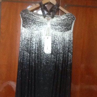 женское платье размер 46 48 в Кыргызстан: Продаю новое женское платье Wagoon Франция. Очень красивое. Шикарный
