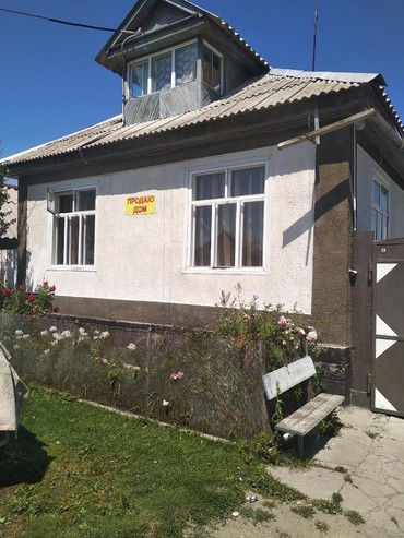 Недвижимость - Михайловка: 100 кв. м 4 комнаты