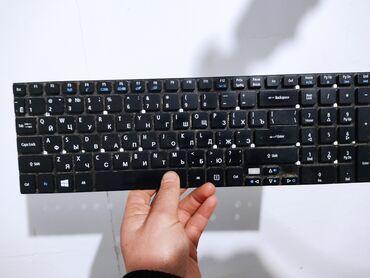 клавиатура для ноутбука в Кыргызстан: Клавиатуры для ноутбуков оригиналlenovo g560asus или aser 2-ой не