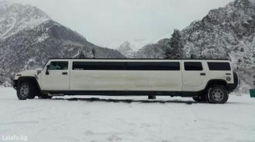 продаю лимузин Хаммер h2,или сдаю в аренду в Бишкек