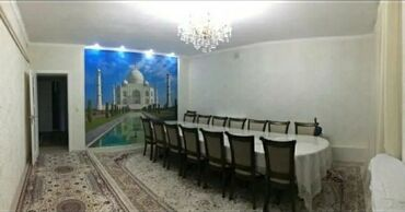 гбо 4 поколения в Кыргызстан: Продам Дом 120 кв. м, 4 комнаты