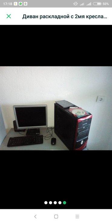 Компьютер б/у в отличном состоянии, всё вместе в Джалал-Абад