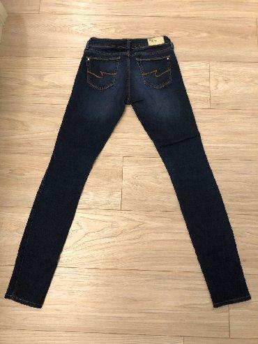 дешевле джинсы в Кыргызстан: Женские джинсы ColinS S