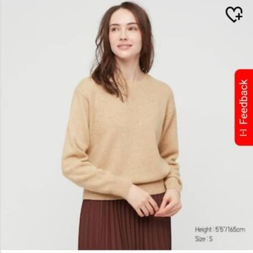 Рубашки и блузы - Кыргызстан: Продаю, новый, цвет бежевый, качество супер) цена окончательная!!!