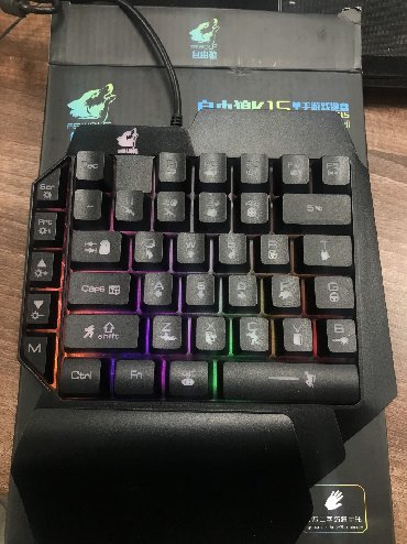 second hand obuv в Кыргызстан: Игровая клавиатура USB с подсветкой One hand Game keyboard