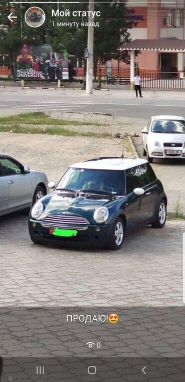 Mini в Бишкек: Mini Cooper 1.6 л. 2006 | 84000 км