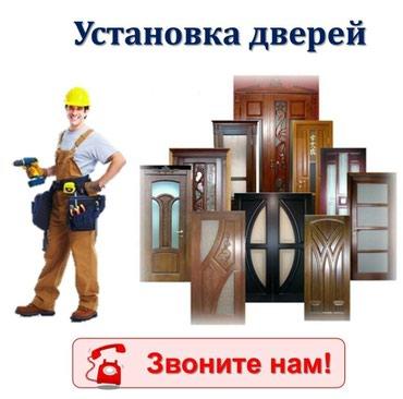 Установка межкомнатных дверей по в Шопоков