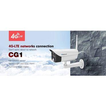 VStarcam Model CG1 Наружная камера SIM-карта 4G LTE .Можно вставить