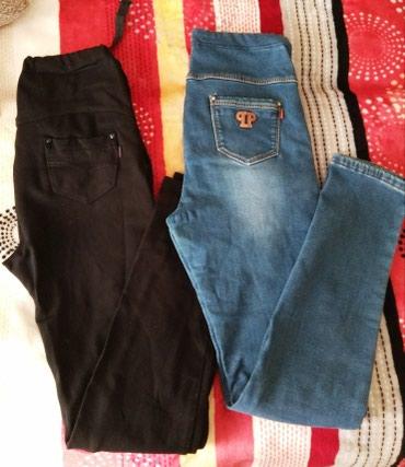 Брюки и джинсы для беременных. в Бишкек