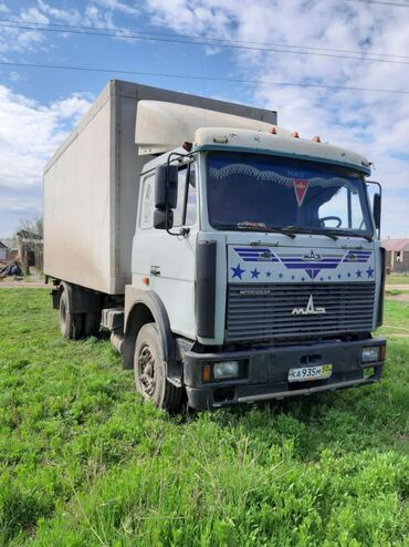 термо одежда бишкек в Кыргызстан: Перевозка грузов 10тонн,Евро термо будка. , цена. договорная
