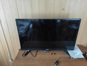 samsung 42 lcd в Кыргызстан: Ломбард распродает телевизоры различных моделей и диагоналей